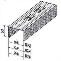 Профиль стоечный ПС-2 50х50х0,6мм L=3м Кнауф